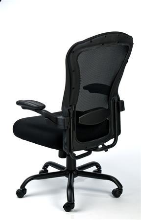 Irodai szék,állítható karfával, fekete szövetborítás, feszített hálós háttámla,fekete lábkereszt, MAYAH Grande