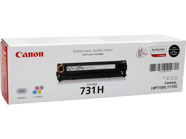 CRG-731H Lézertoner MF 8230 nyomtatóhoz, CANON, fekete, 2,4k