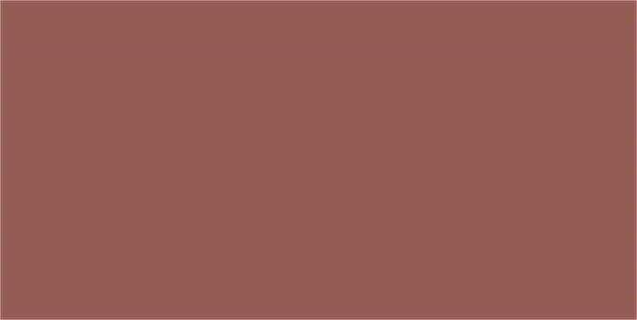 Fotókarton, 2 oldalas, 50x70 cm, csokoládébarna