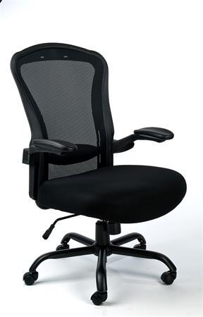 Irodai szék,állítható karfával, fekete szövetborítás, feszített hálós háttámla,fekete lábkereszt, MAYAH