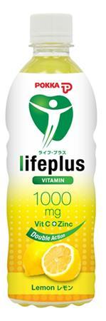 Vitaminital, szénsavmentes, 0,5 l, POKKA,